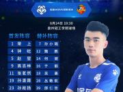 全场比赛战罢,福建天信3-0击败湖南湘涛!三分到...
