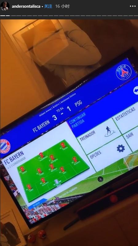 塔利斯卡晒FIFA游戏截图,自己操控拜仁慕尼黑