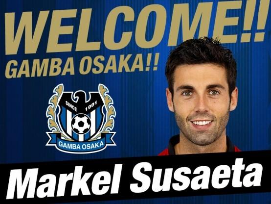 官方:大阪钢巴签下前毕尔巴鄂竞技队长苏萨埃塔
