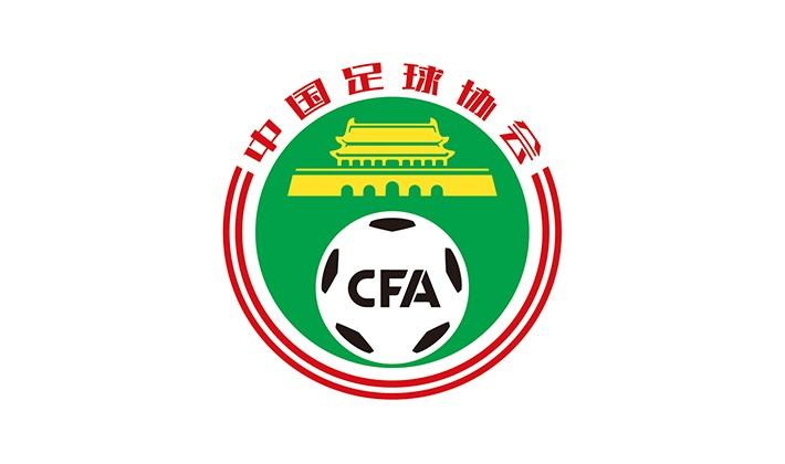 亚足联赴18个城市考察亚洲杯申办工作,10月底确定承办地