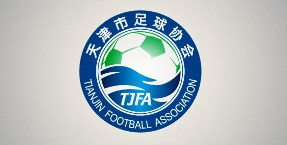 天津青训考察团赴塞尔维亚学习,7名教练、19名球员在列