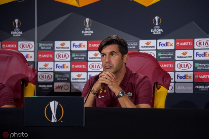 保罗-丰塞卡:罗马想要在欧联杯里尽可能走到最远