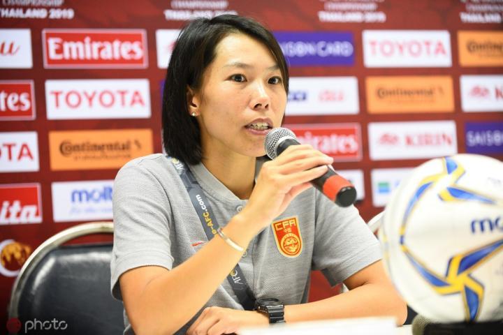 陈婉婷:希望队员们能够从失利中学习,目标是进入U17世界杯