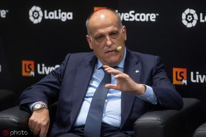 西甲主席:未批准巴萨比赛延期申请是因为会影响11场比赛