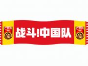 世预赛亚洲区40强赛:菲律宾vs中国!评论领取助威挂件