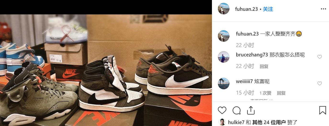 """朴实无华且枯燥,傅欢晒Nike联名球鞋""""全家福"""""""