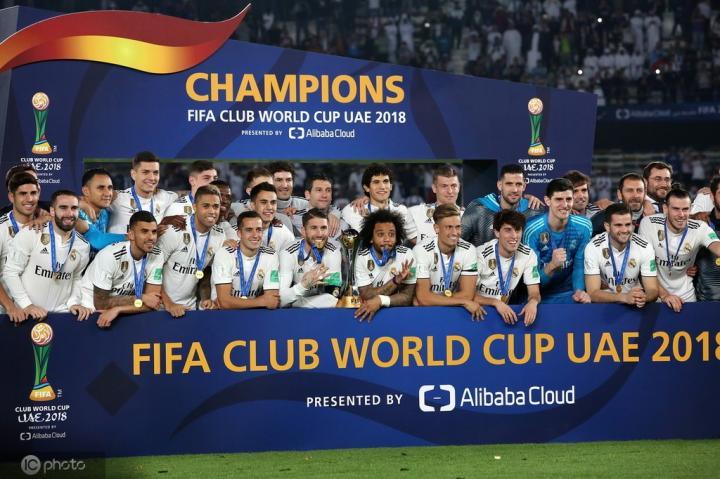2021年世俱杯欧洲球队已定四席,马德里双雄携手红军、蓝军