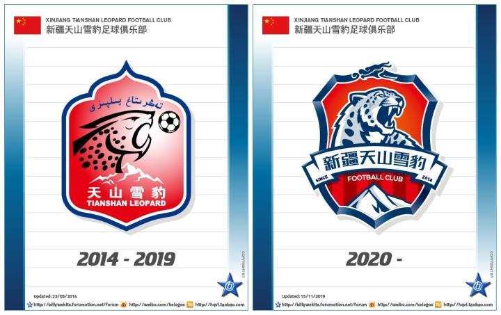 体育博主:新疆队更换新队徽,增加龙形图案