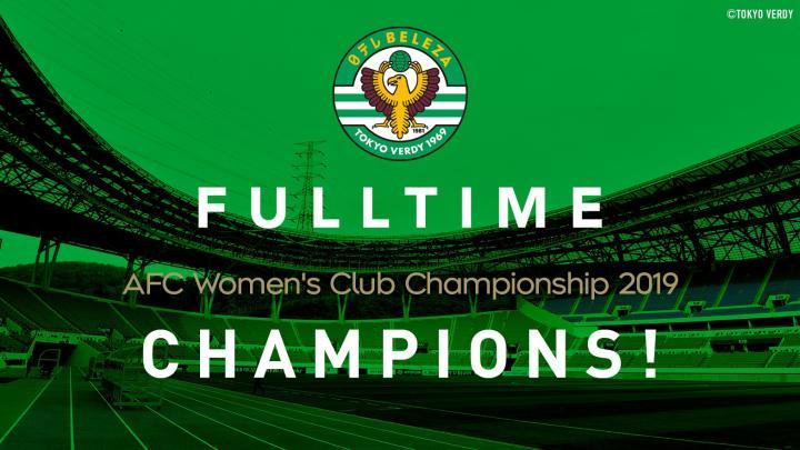 日视美人5-0墨尔本胜利,夺得首届女足亚冠冠军