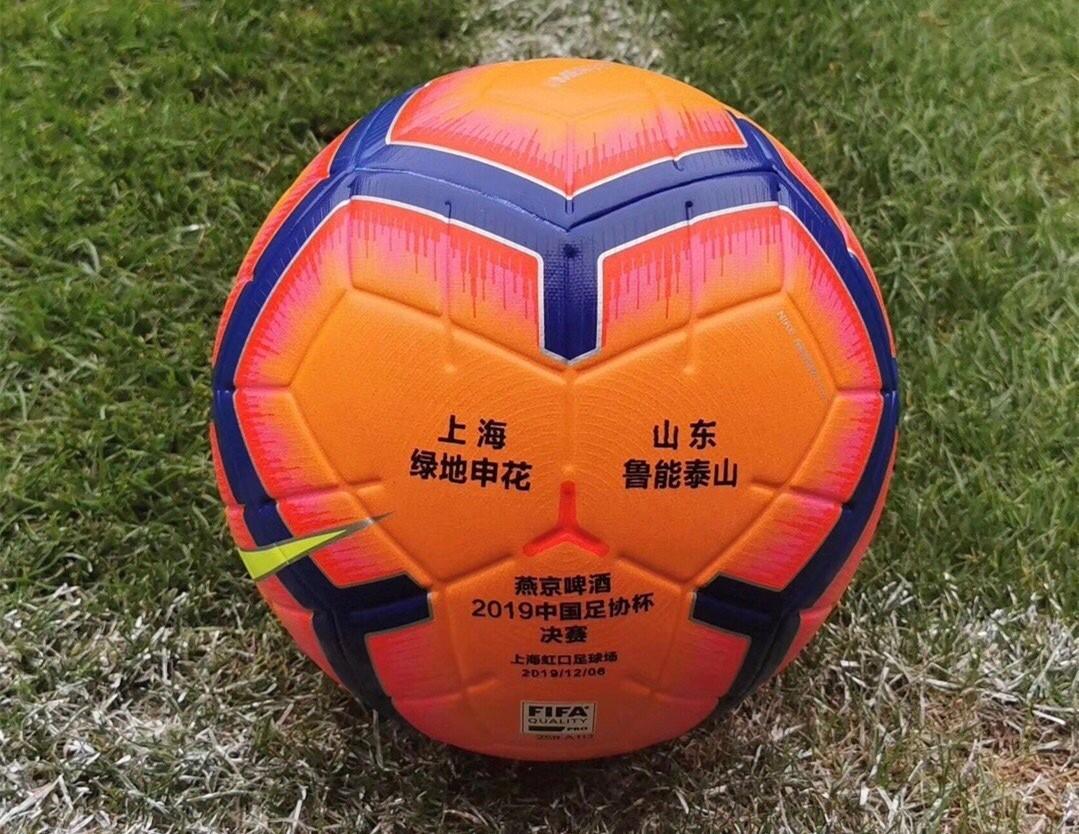 足协杯决赛启用单场定制专用球,属国内赛事历史上首次