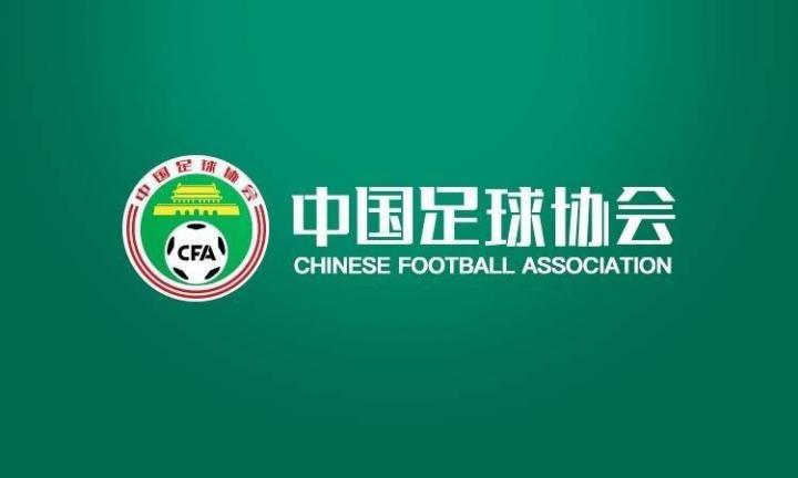 足協醞釀出台新政:國內球員需重新簽訂合同-116比分
