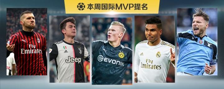鼓掌!闪电比分本周国际赛事MVP提名揭晓