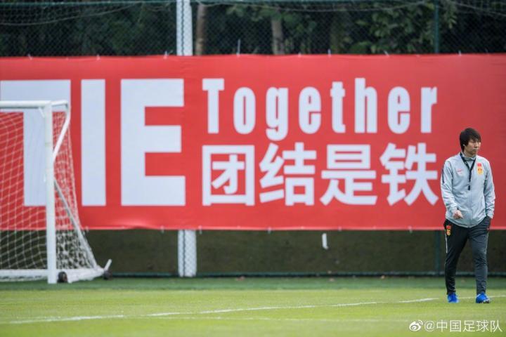 记者:国足vs马尔代夫将在广州踢,沈阳是6月比赛热门候选地