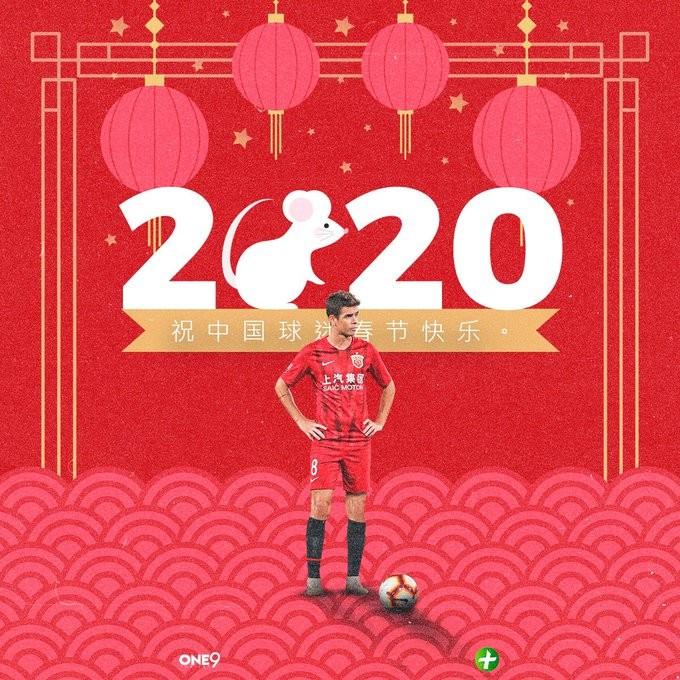 模范外援!奥斯卡用中文向球迷送上新春祝福
