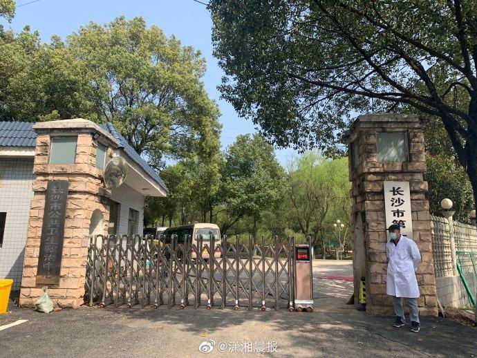 湖南省最后一个确诊病例出院,全省确诊病例全部清零