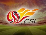 粤媒:中超降薪还要看国际足联和足协的态度