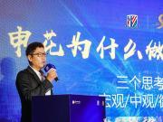 专访申花总经理周军:申花今年目标是保证亚冠资格,再谈争冠