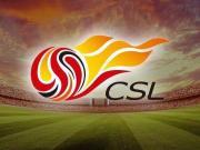 足球报:一些中甲俱乐部对于冲超名额降为1.5个表示不理解