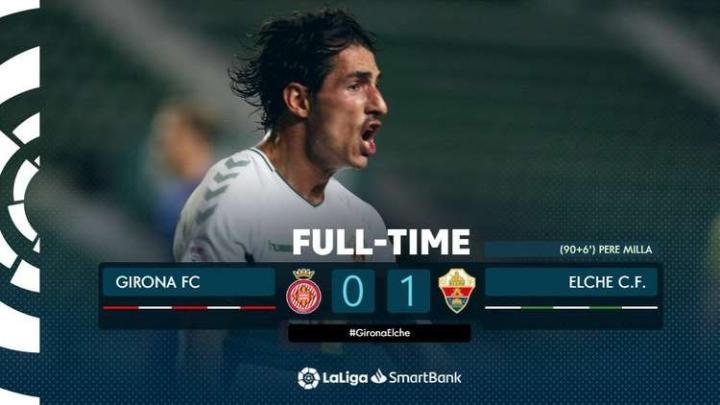 1-0读秒绝杀赫罗纳,埃尔切成功升入下赛季西甲联赛