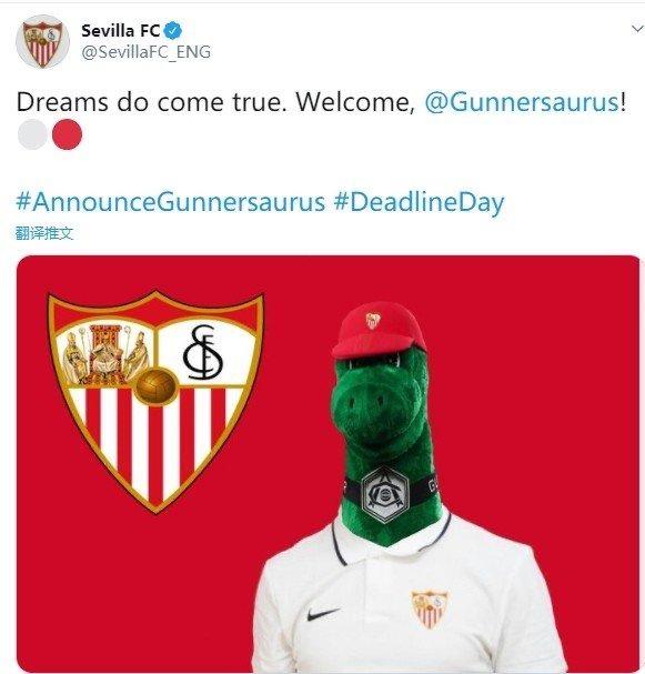 塞维利亚官方宣布,转会截止日前签下阿森纳吉祥物R...
